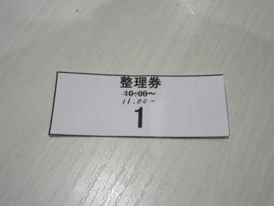 1112a.jpg